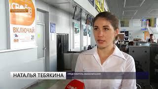 Сотрудница Ставропольского аэропорта участвует во всероссийском конкурсе