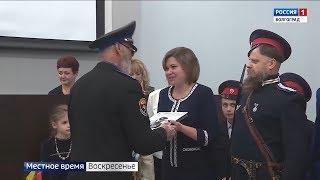 75 лет назад Константину Недорубову присвоили звание Героя Советского Союза