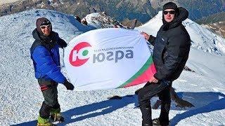 Флаг ОТРК «Югра» установят в Гималаях