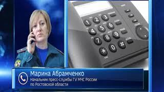 Пожар по повышенному рангу: в центре Ростова горел жилой дом