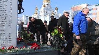 В Саранске отметили 29-ую годовщину вывода войск из Афганистана