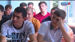 ВЕСТИ-АЛАНИЯ // 05.07.2018