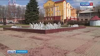Смоленский фонтан «перестарался»