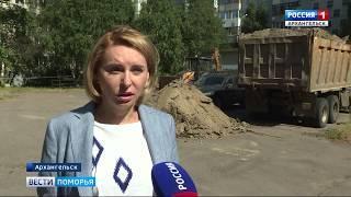 Началось благоустройство двора на пр. Дзержинского