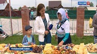 Мусульмане в Новосибирской области отметили Курбан-байрам