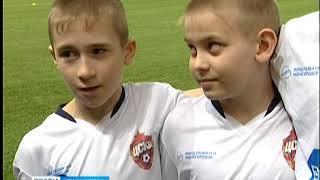 Около тысячи юных футболистов из малых городов России прошли мастер-классы у тренеров ЦСКА