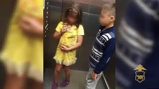 Дети, просившие денег у прохожих в ТЦ «Черемушки», считали попрошайничество игрой