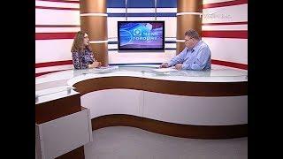 """Конкурс """"Серафимовский учитель"""". О чем говорят от 14.05.2018"""