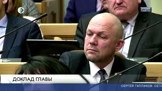 Доклад главы Коми