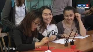В Горно-Алтайском госуниверситете прошел день открытых дверей