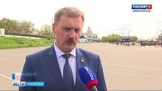 Выездное совещание на Красной пристани сегодня провел глава Архангельска Игорь Годзиш