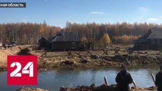 Вести. Дежурная часть от 22 октября 2018 года (21:25) - Россия 24