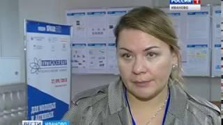 Готовить кадры для легкой промышленности в Ивановской области может центр компетенций