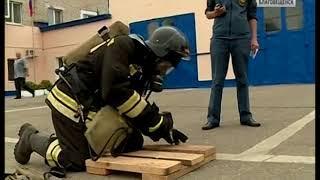 В Благовещенске определили лучших сотрудников газодымозащитной службы