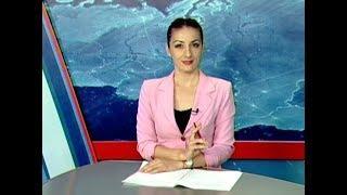 Вести Адыгея - 19.07.2018