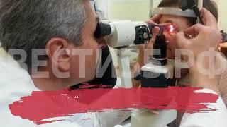 В Вохтоге рабочий получил тяжелую травму глаза