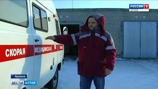Новая машина скорой помощи появилась в Яровом