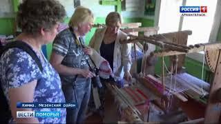 Жители мезенской деревни Кимжа получили благодарность от Президента