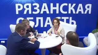 Инвестиционные соглашения Рязанской области в Сочи