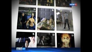 Работы ростовских режиссеров-любителей набирают популярность в Интернете