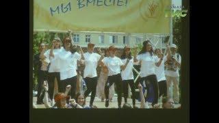 """""""Мы вместе"""". Самарские волонтеры отправляются в Крым"""