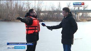 Спасатели предупреждают об опасности первого льда