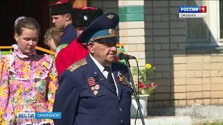 Юные казаки России и Белоруссии встретились в Смоленске