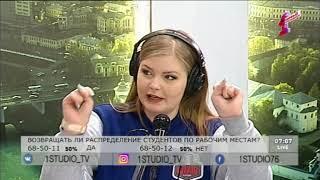 """Программа """"Первая студия"""" от 18.04.18: Программа от 18.04.18: распределение выпускников вузов"""