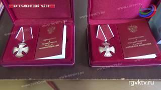 Глава МВД Дагестана вручил ордена Мужества семьям погибших сотрудников полиции