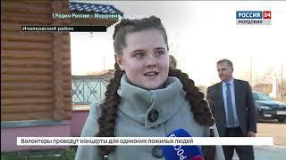 Владимир Чибиркин посетил с рабочей поездкой Ичалковский районр