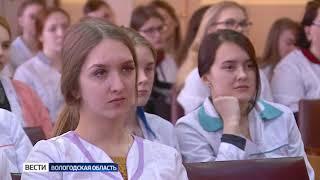 Волонтеры-медики проводят лекции о здоровом образе жизни