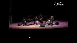 В Самару впервые приехал французский джаз-проект Old & New Songs