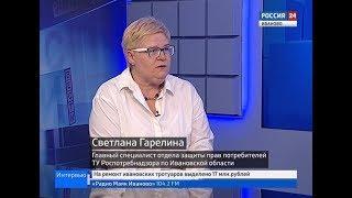 РОССИЯ 24 ИВАНОВО ВЕСТИ ИНТЕРВЬЮ ГАРЕЛИНА С Б