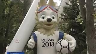 """Флешмоб: перед матчем """"Россия - Чехия"""" на стадион выйдут около 100 детей"""