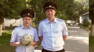 Саратовские полицейские сняли ролик в поддержку российских футболистов