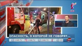 Страшный пожар в Кемерове: а безопасны ли наши торговые центры