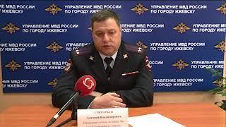 23 05 2018 16-летний подросток избил и ограбил женщину в Ижевске