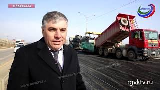 Специалисты Дагавтодора возобновили работы на новой трассе Махачкала-Каспийск