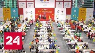 Студенты МГУ и МФТИ привезли в Москву золотые медали чемпионата мира по программированию - Россия 24