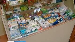 В Норильске задержали подозреваемых в серии разбойных нападений на аптеки