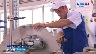 Под Смоленском открылся кооперативный молочный цех