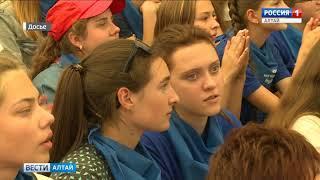 В Павловске сегодня стартует молодёжный форум «Наставничество. Энергия будущего»