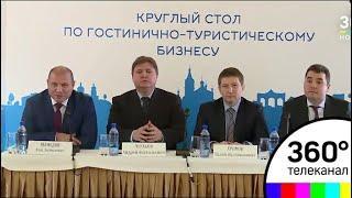 Правительство Подмосковья выделит гранты на строительство новых гостиниц