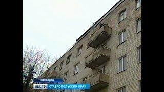С вещами на выход. В Пятигорске жильцов выселяют из общежития