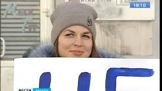 АТБ, верни деньги! В Иркутске на пикет вышли обманутые вкладчики