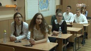 На еженедельном совещании в Правительстве края обсудили промежуточные итоги аттестации 9-классников
