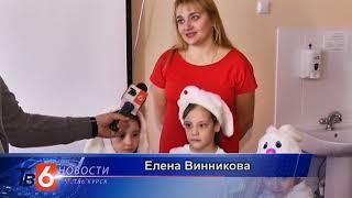 Новости ТВ 6 Курск 16 11 2018
