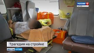 В Барнауле мужчина разбился насмерть, упав со здания, в котором шёл ремонт