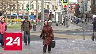 Циклоническая депрессия: как будет меняться погода и когда ждать снега - Россия 24