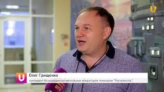 UTV. Компания «Уфанет» организовала конференцию для 35 региональных операторов телесвязи